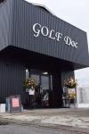 ①ゴルフドック外観
