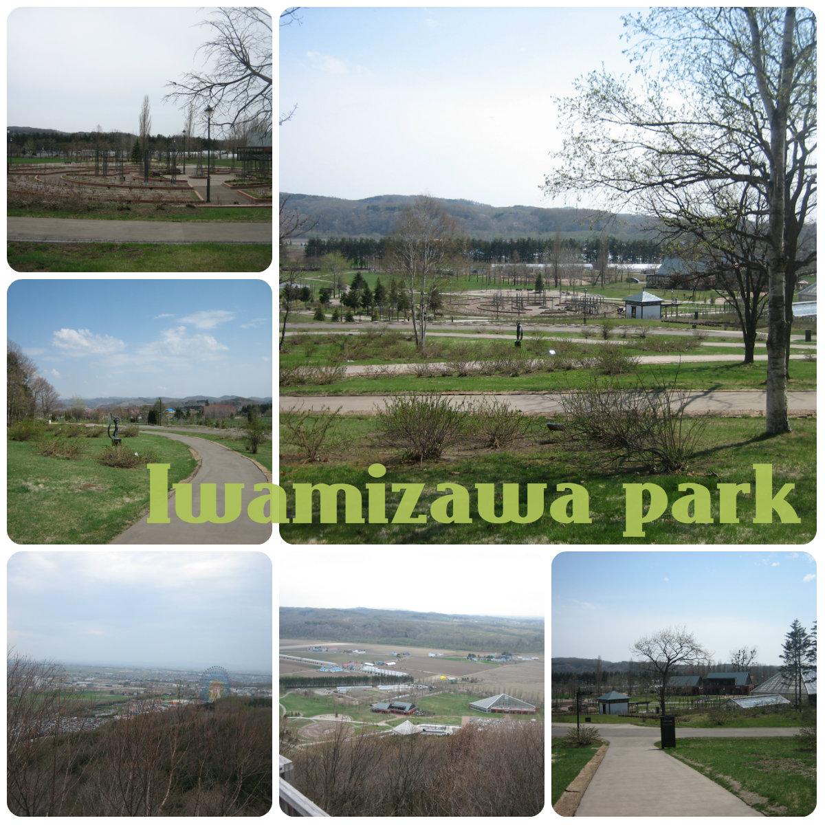 iwamizawapark2.jpg