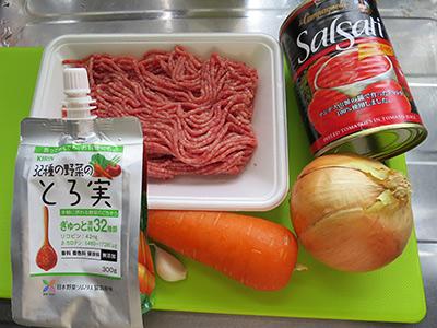meat14070602.jpg