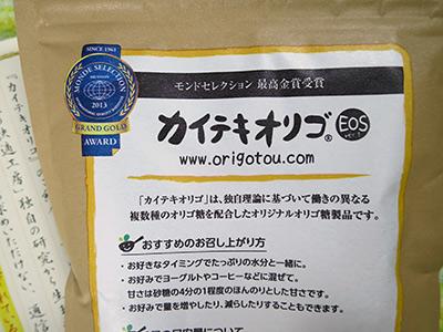 origo001.jpg