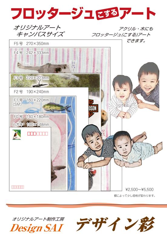 7_16postcard.jpg