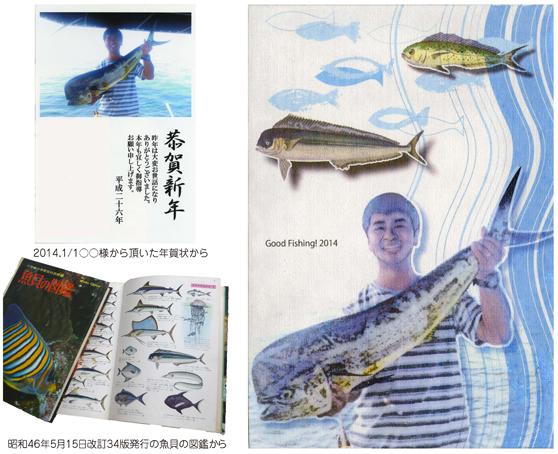 7_28KAWAMURA72.jpg