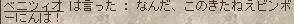 140722d.png