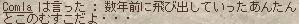 140722e.png