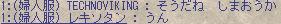 140722n.png
