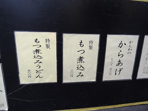 侍・屋台②