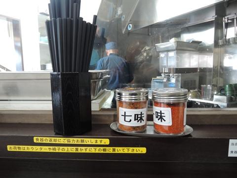 峠の蕎麦③