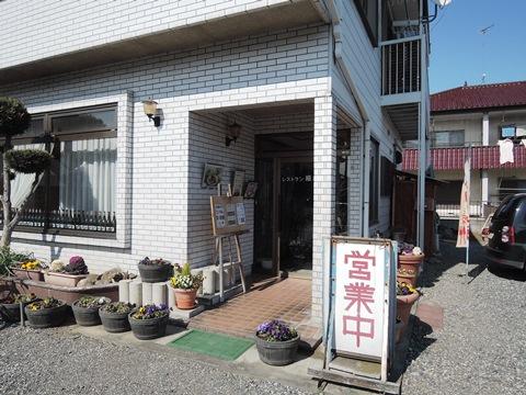 加須・細井①