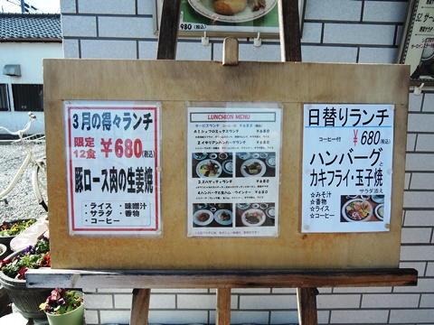 加須・細井②