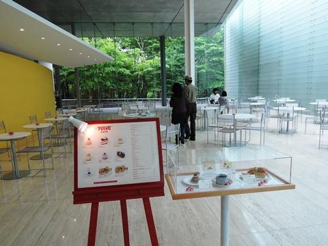 ポーラ美術館1
