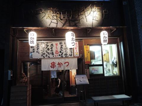 前田製作所7