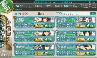 syuryoku_20140421010733c16.jpg