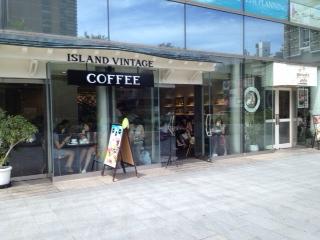 アイランドコーヒー