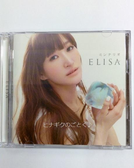 ELISA01.jpg
