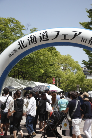 fairofhokkaido2014.jpg