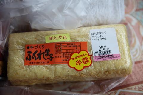 fukuregashi1.jpg