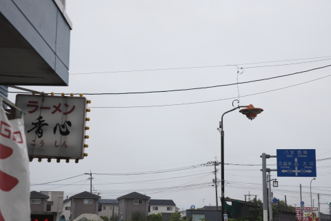 koushinaokan.jpg