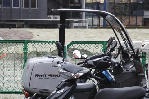 railstarbike.jpg