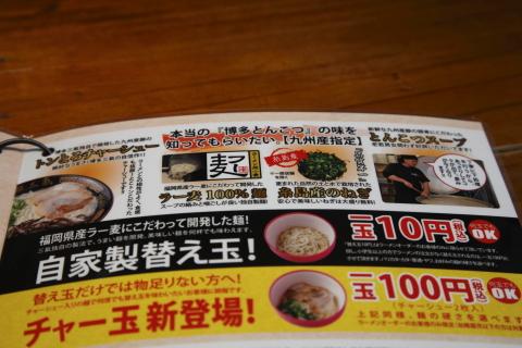 sankichisanchisyo201406.jpg