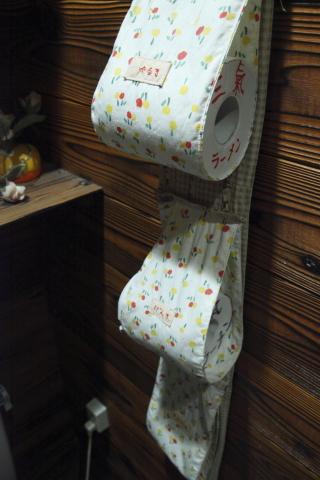 toiletpaperofsanki.jpg