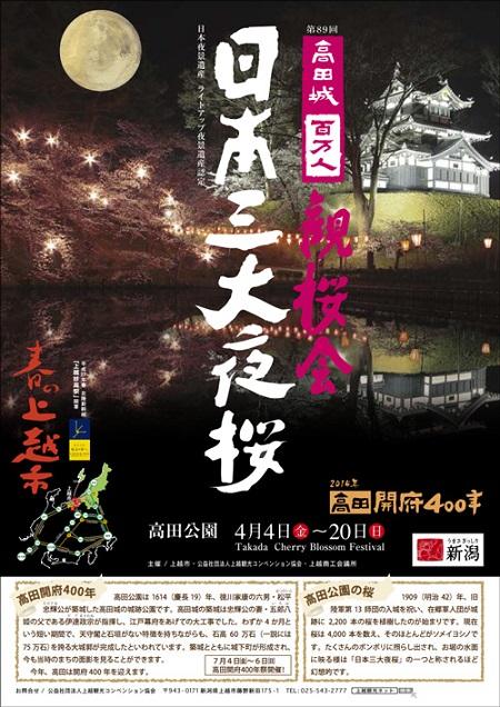hyoushi2014[1]