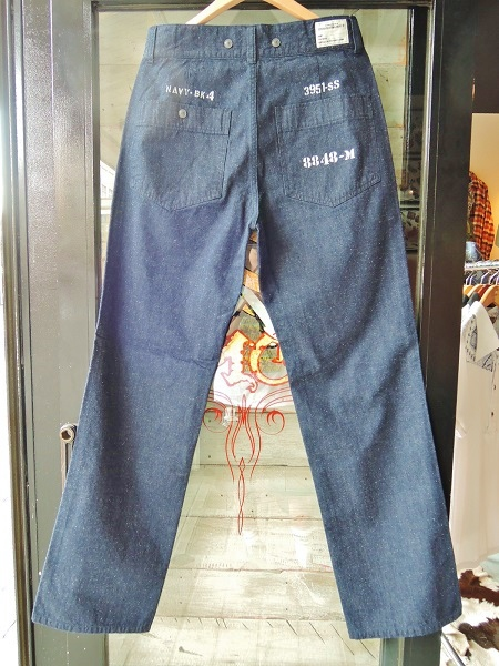 STORM BECKER 8848-M UNIT PANTS STC (5)