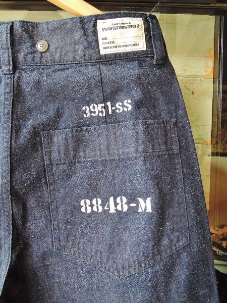 STORM BECKER 8848-M UNIT PANTS STC (6)