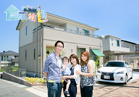 harada_106.jpg