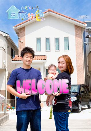 hirota_047_2014072319220708d.jpg