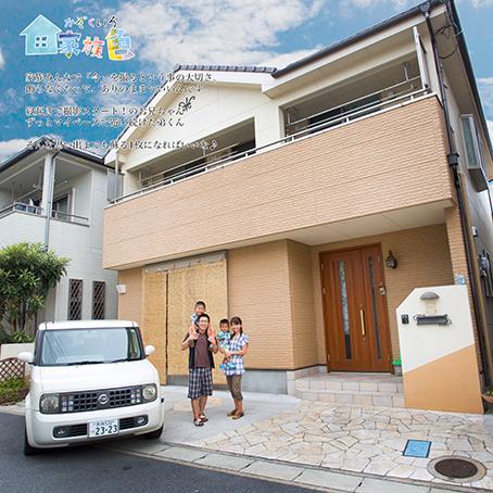 minoshima_031.jpg