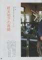月刊復興人3月号704