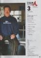 月刊復興人3月号703
