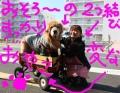 ぱれっとさんへ送迎時の朝2014年4月