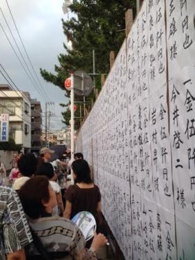 行徳祭り⑤_convert_20140715233049