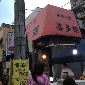 行徳祭り⑫_convert_20140716085456