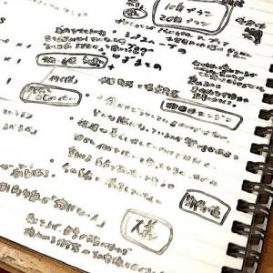 年収1億円思考②_convert_20140730190523