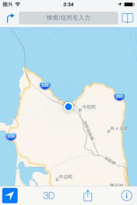 北海道旅行(寝台特急編⑳+①)_convert_20140823113400