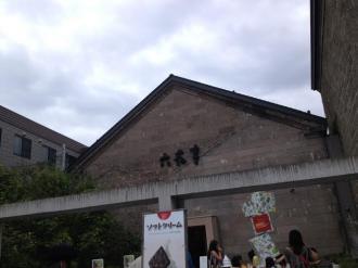 北海道旅行(小樽編⑥)_convert_20140828084330