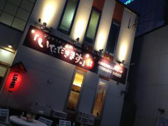 北海道旅行(小樽編⑳+⑨)_convert_20140828184300