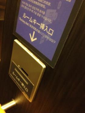 北海道旅行(最終日編⑤)_convert_20140829222404