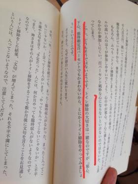 掃除②_convert_20140831141031