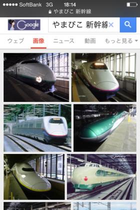 やまびこ_convert_20140909181836