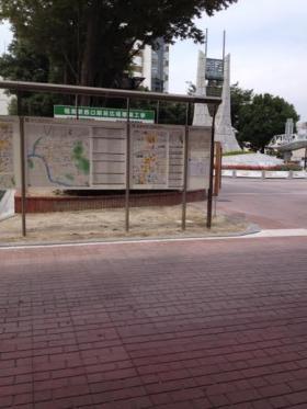 福島駅西口_convert_20140909184237