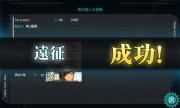 screenshot-201407272059210373.jpg