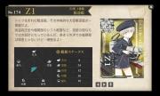 screenshot-201407272101540826.jpg