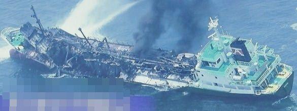 タンカー爆発炎上