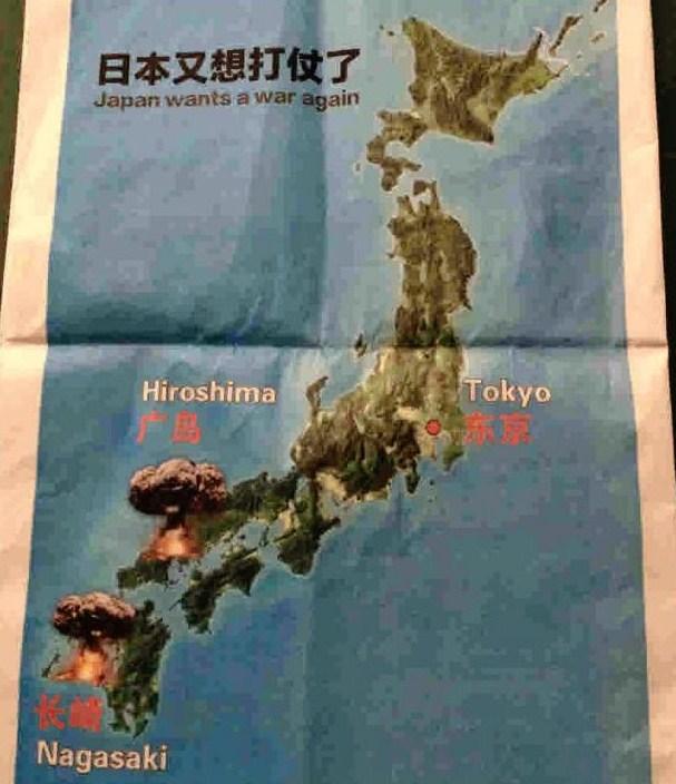 広島・長崎・原爆イラスト