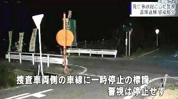 神辺町交差点・事故2