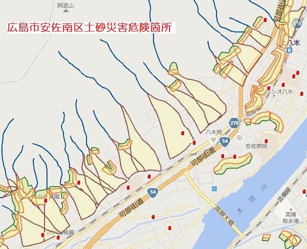 広島市土砂災害危険個所