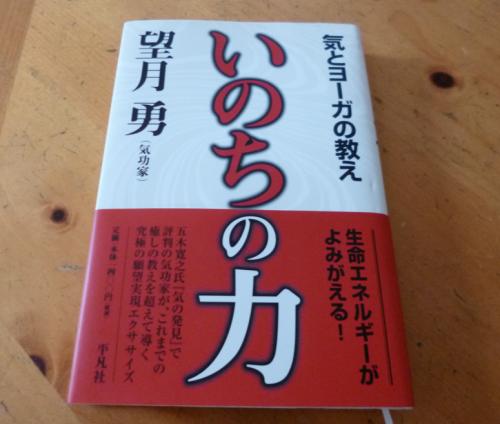ピザ4_convert_20140616130341